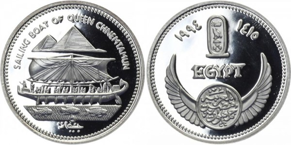 ÄGYPTEN 5 Pfund 1994 - Segelschiff von Königin Chnemtamun