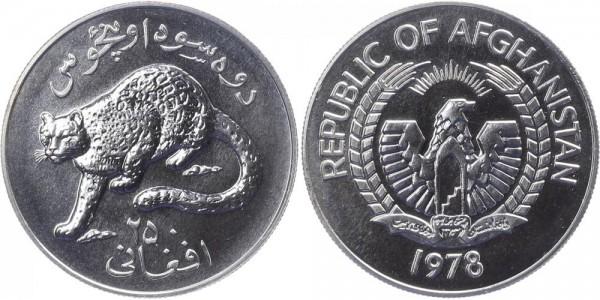 Afghanistan 250 Afghani 1978 - Schneeleopard