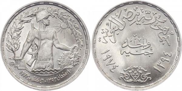 Ägypten 1 Pfund 1974 - Oktoberkrieg