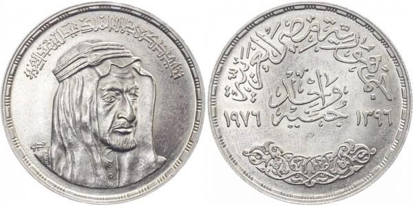 Ägypten 1 Pfund 1976 - König Faisal