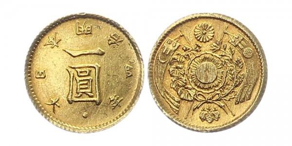 Japan 1 Yen 1871-1880 - Mutsuhito