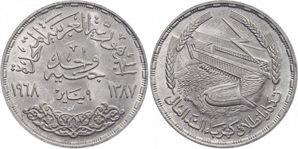 Ägypten 1 Pfund 1968/1387 - Aswan-Dam Kraftwerk