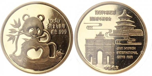 China - 1991 - Munich International Coins Fair