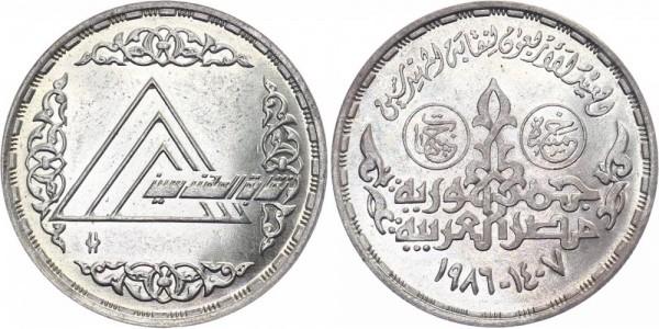 Ägypten 5 Pfund 1986/1406 - 40 Jahre Engineers Syndicate