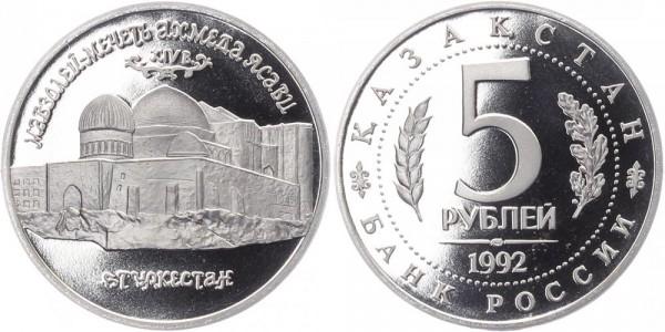 Russland 5 Rubel 1992 - Moschee von Ahmad Yasavi