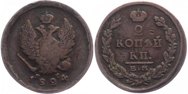 Rußland 2 Kopeken 1824 E.M. Kursmünze