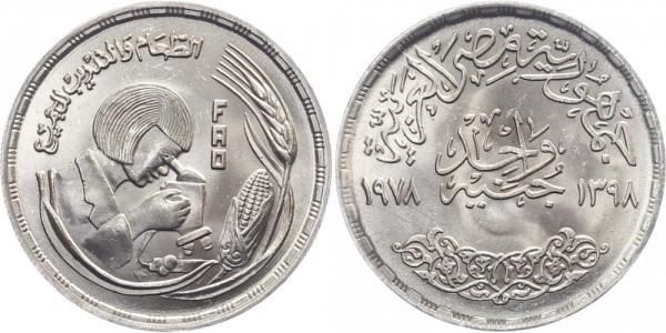Ägypten 1 Pfund 1978 - F.A.O.